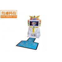 大型音乐游戏机动感魅力跳舞游戏机儿童电玩投币游戏机音乐游戏机厂家供应批发