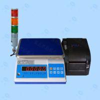 计重打印电子秤30kg 30kg打印产品重量电子桌称多少钱