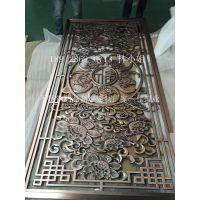 伟煌业古铜色铝板浮雕镂空隔断高端定制厂家 加工欧式屏风浮雕