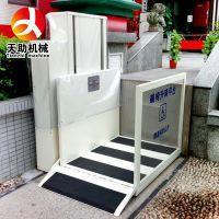 华阴家用电梯 家用小型升降机 残疾人轮椅升降平台