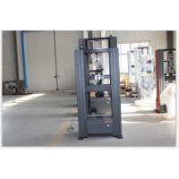 QHY汽车焊接螺母压脱力试验机找专业厂商