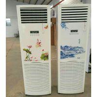 冬季热销艾尔格霖带画面图案柜式5匹水温空调120根管