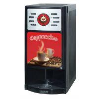 领航 盖雅3S 多功能全自动智能速溶饮料机咖啡机 办公室设备