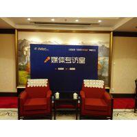 供应德展 德式展架 北京志高金属德展制作工厂让您--立省30%