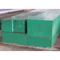 供应HPM38模具钢及化学成分