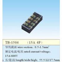 品哲工控 小电流控制 接线端子TB-1504 15A/4P