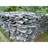 恒艺景观石、假山石、造景石、风景石、英石价格销售
