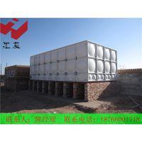 玻璃钢屋顶消防水箱-山东汇友玻璃钢水箱供应厂家