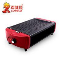 厂家批发考味佳8901光波红外线电烤炉家用韩式无烟烤肉机烧烤炉