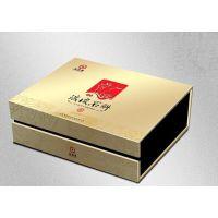 浙江苍南礼盒厂、干果包装盒、茶叶礼盒、阿里王包装盒定做加工