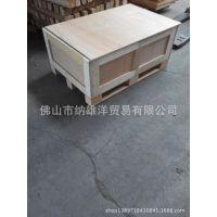 夹托木箱 免熏蒸夹板箱 物流运输包装箱 胶合板机械包装箱可定制