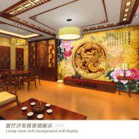 中式高清九龙戏珠玉雕大型壁画客厅沙发卧室背景墙墙纸壁纸效果图