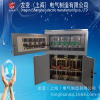 SBW-F-100KVA三相分调式大功率电力稳压器,补偿式交流稳压器