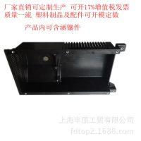 松江塑料制品公司有超声波焊接加工 塑料制品注塑加工 外壳加工