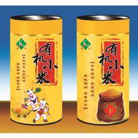 济南印刷厂 定制创意牛皮纸茶叶罐 食品包装罐  花茶纸罐