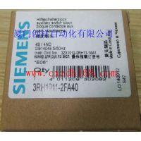 BSW-819-493-09L3 巴鲁夫/BALLUFF 特价 供应