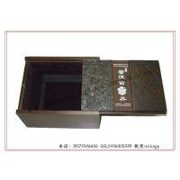 【工厂订做】抽拉盖茶盒 实木茶盒 实木茶叶礼盒 实木茶也包装盒