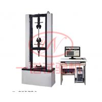 铝合金板材拉伸试验机_电子式拉力试验机
