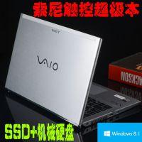 sony/索尼笔记本电脑 13寸win8触屏 商务超级本 8秒开机工厂批发