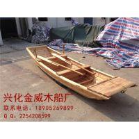 4米小木船 渔船 保洁船 欢迎订购