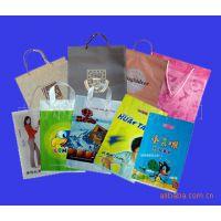 供应塑料袋|透明塑料包装袋|hdpe 塑料袋|高压塑料袋 彩色印刷袋