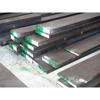 大量供应 S50C钢材 欢迎咨询