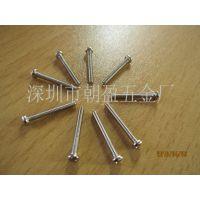 不锈钢盘头十字机丝,圆头机牙电子螺丝,五金螺钉PM2.5*20