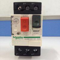 海宁施耐德GV2ME22C电动机断路器GV2ME22C/20-25A 电机保护器
