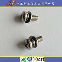 供应:电器行业用不锈钢十字盘头弹平垫组合螺钉