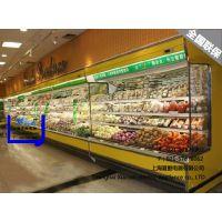 供应夏酷超市风幕柜|水果保鲜柜|自助点菜柜|冷藏展示柜|冷藏保鲜柜09FG