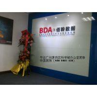 广州萝岗区装修公司,专业玻璃隔墙,石膏板隔墙,环保地坪漆,广州萝岗区装修公司