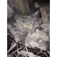 上海公司文档怎么销毁,陆家嘴一大批需要销毁的资料,上海档案管理局档案销毁处理