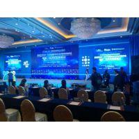 杭州昌杰会务提供会议策划,会议设备租赁\\LED大屏出租