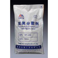 炭黑分散剂,青州众瑞工贸,橡胶管炭黑分散剂