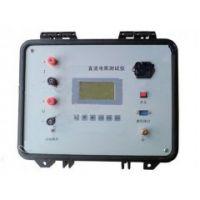 厂家直销FA-HZC-5A,FA-HZC-10A变压器直流电阻测试仪