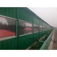 厂家直销(多图)、六安市高速隔音屏障