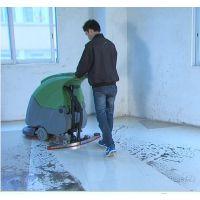 泰安车站用洗地机,泰安水泥地面用洗地机,泰安地坪漆用洗地机