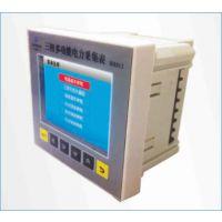 江苏百瑞自产自销BR-812三相多功能电力采集表