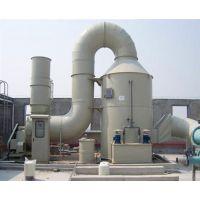 东莞大川(图)_废气处理设备_佛山市废气处理