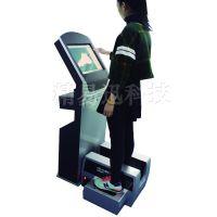 供应精易迅脚型型三维扫描仪-脚型测量仪-3d量脚器