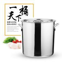 厂家直销不锈钢汤桶汤锅 无磁加厚通用带盖汤桶 足尺足量多用桶 宏明达