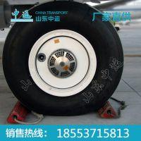 中运航空轮胎 航空轮胎特点