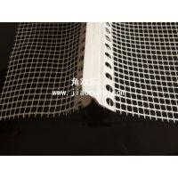 夏博厂家供应墙体保温护角 保温护角网 带网格布护角优质耐用