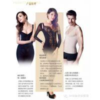中脉美体塑女性S曲线身材,刘嘉玲代言,一款国家劳动部颁发美体设计证书的美体内衣