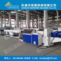 供应Φ50-200PVC排水管生产线 大口径PVC给水管材挤出机设备
