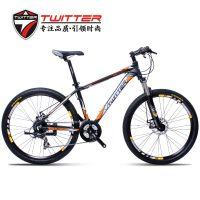 山地自行车Shimano24速变速山地车26寸铝合金自行车厂家