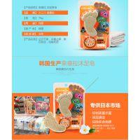 进口香皂沐足卫生皂 正品进口代理批发韩国泉德拉沐足香皂70g