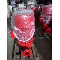 电动消防曾压泵XBD50-90-HY立式单级消防泵