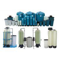 全自动锅炉软化水设备家用软水机工业软水器井水净化处理厂家出售