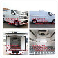 长安牌小型面包冷藏车、药品专用冷链车、短途食品配送车